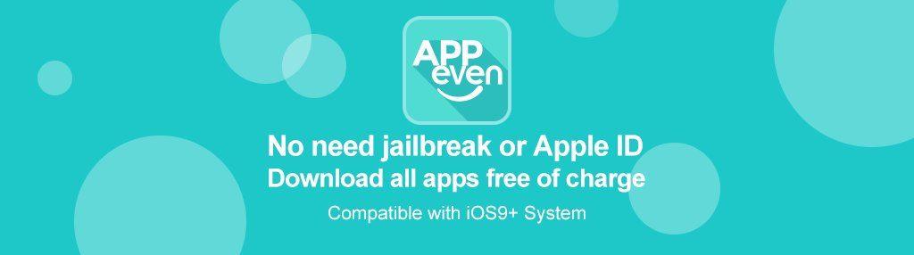 تحميل AppEven