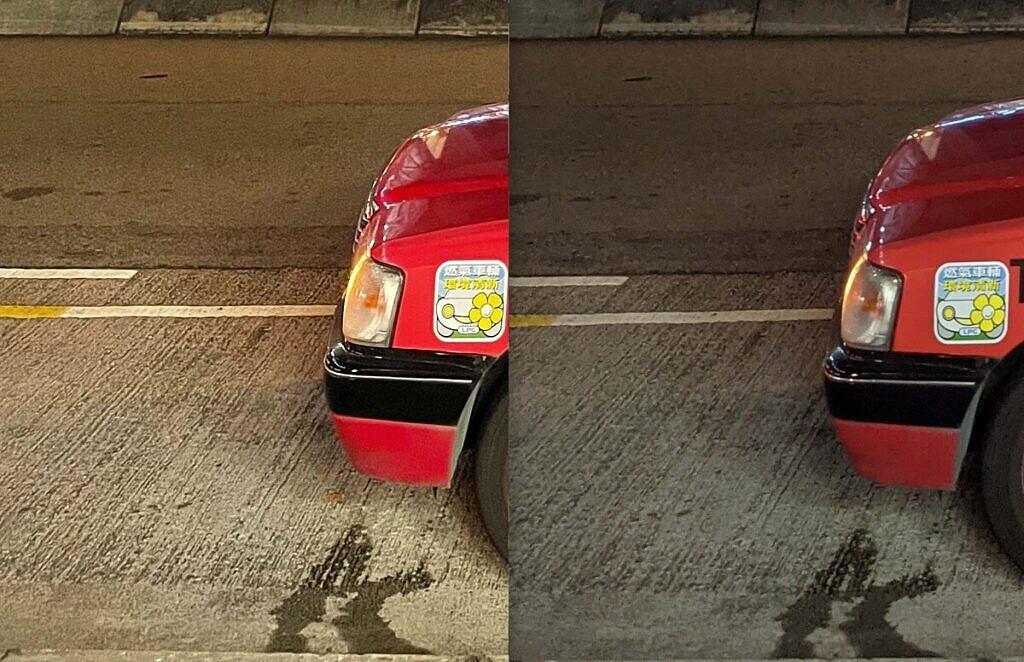 iPhone 12 vs Google Pixel 5 photo examining closer.